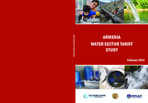 Armenia Water Sector Tariff Study